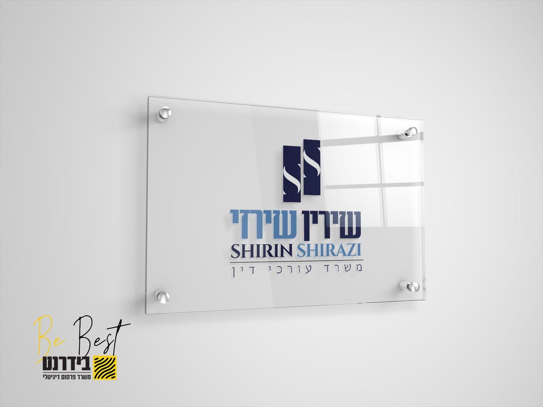 Glass-Signage_2 (2)