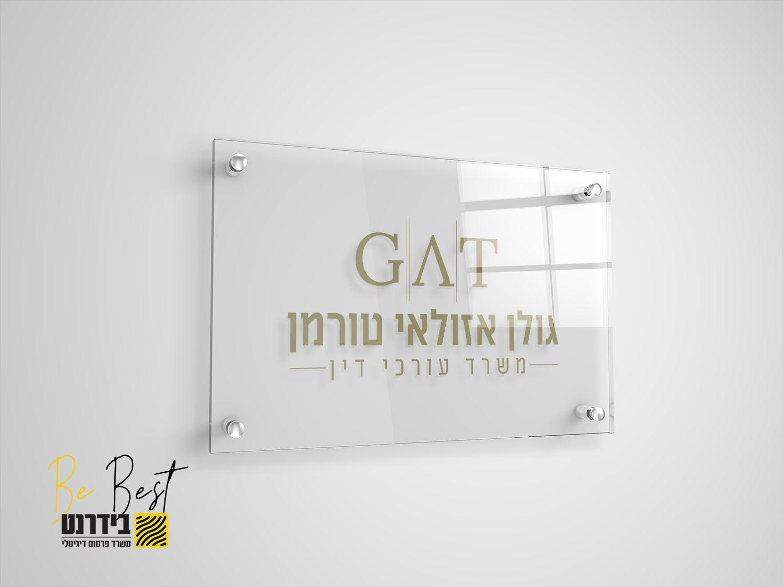 Glass-Signage_2-3