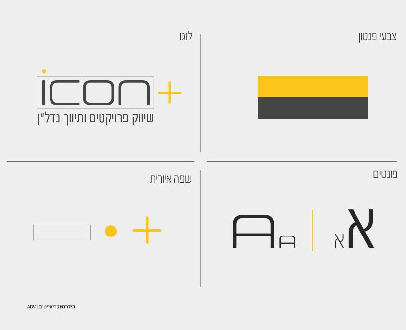 Logo-mockup-Icon-Brand