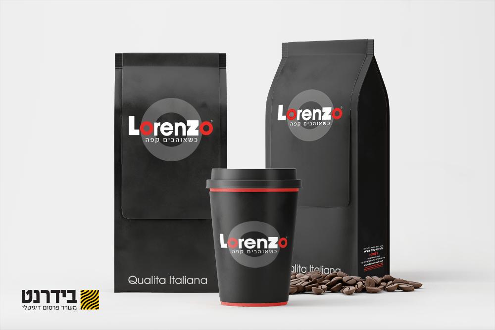 Lorenzo-Coffee