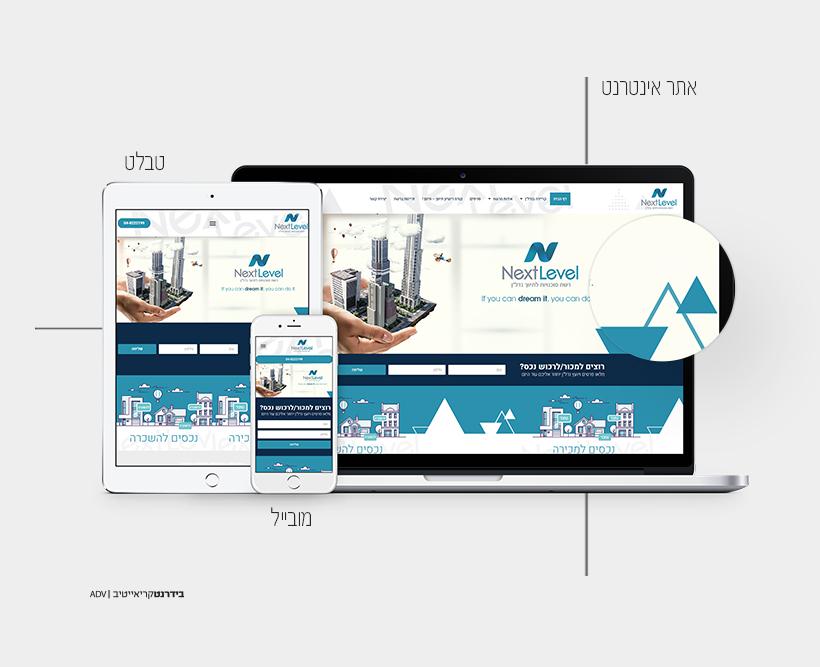 NextLevelwebsite