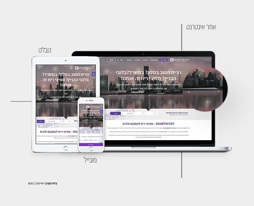 SmartWebsite