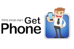 getphone-logo