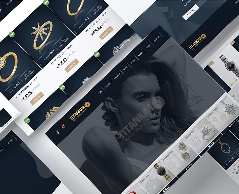 טיטניום-אתר-אינטרנט