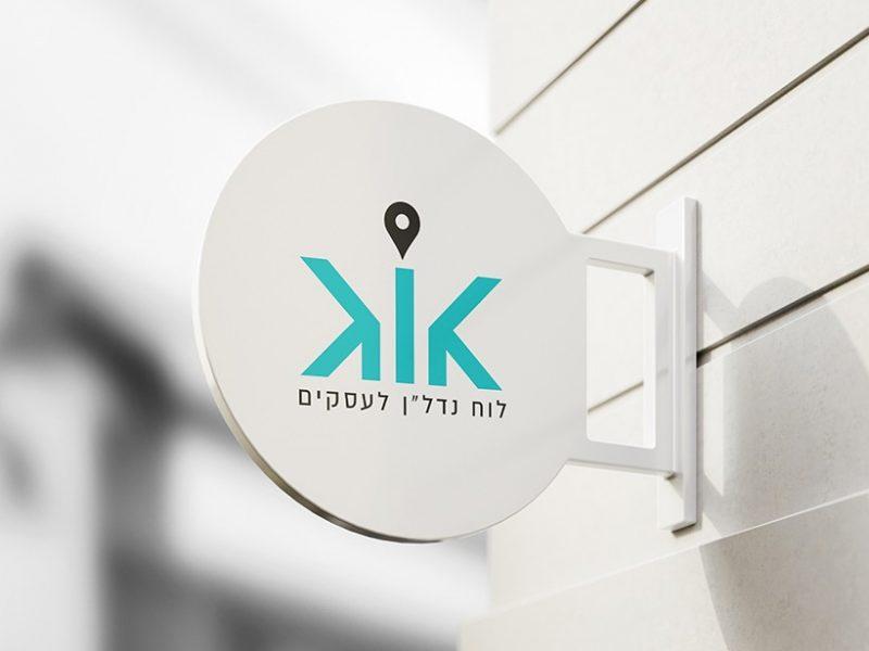 Kik5 (1)